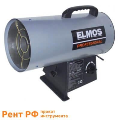 Elmos GH49 нагреватель газовый напрокат