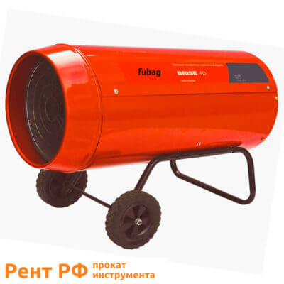 Пушка газовая FUBAG Brise 40 аренда