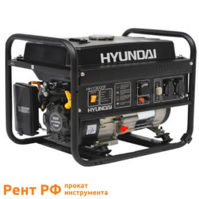 HYUNDAI HHY 3000F бензогенератор аренда