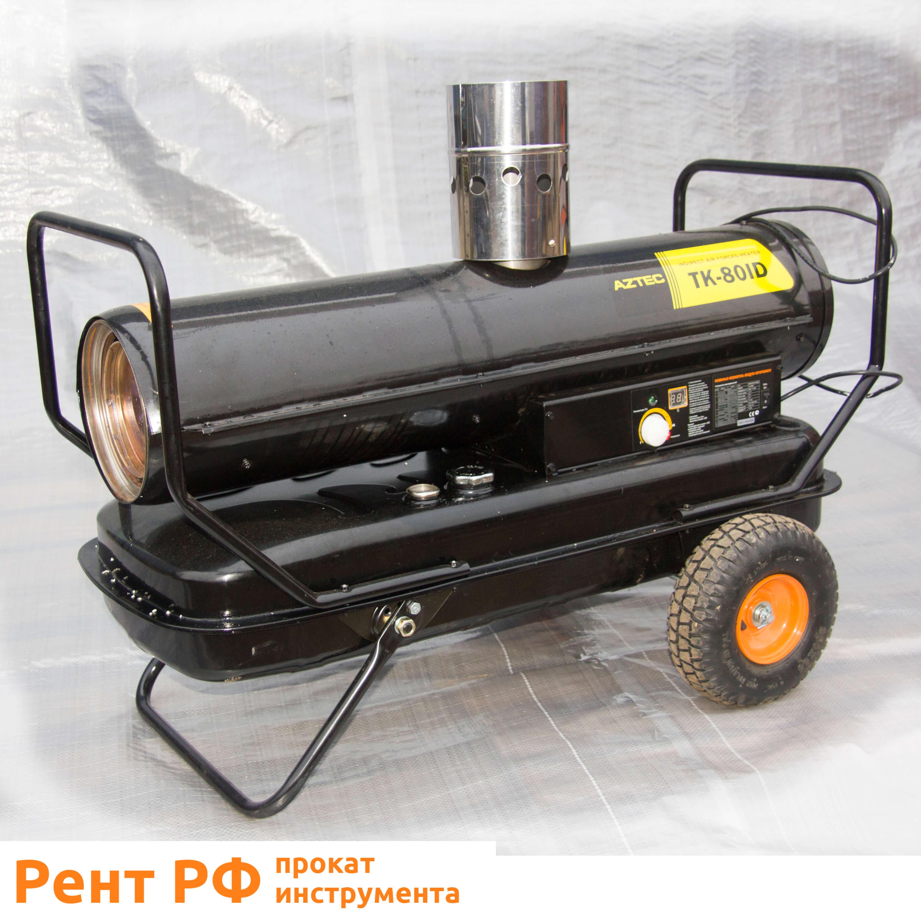 Дым-пушка для обработки пчел от клеща - инструкция 2