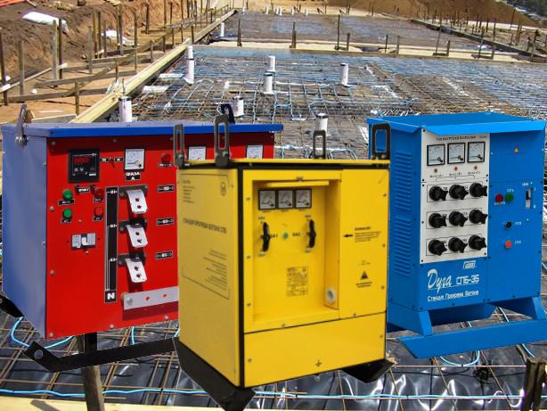 Трансформаторы для прогрева бетона аренда